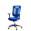 Patogi kėdė
