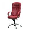 Odinė kėdė